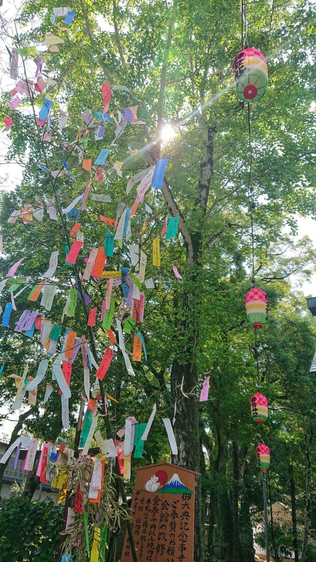 若宮神明社のお祭り