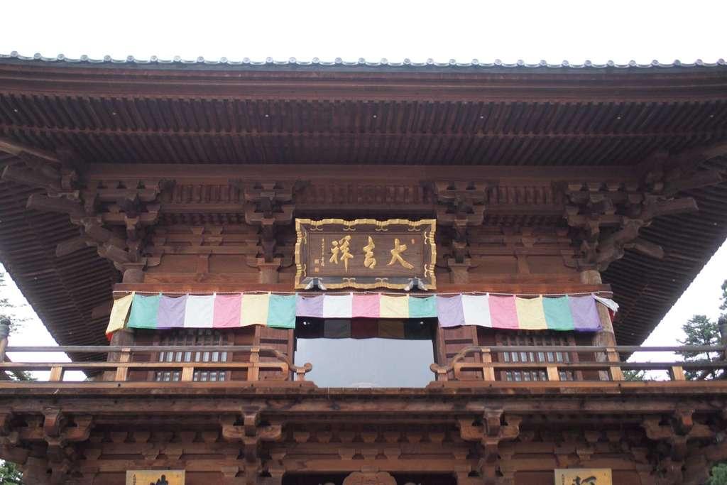 廣見寺(埼玉県)