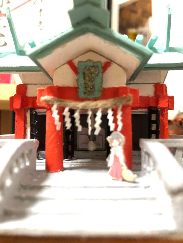 元郷氷川神社の鳥居