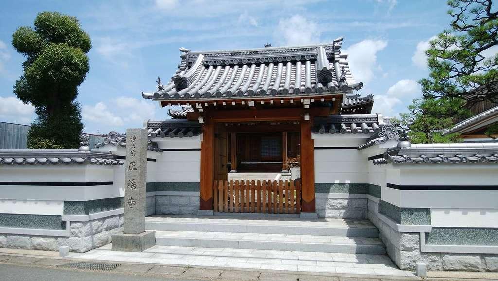 正福寺の山門