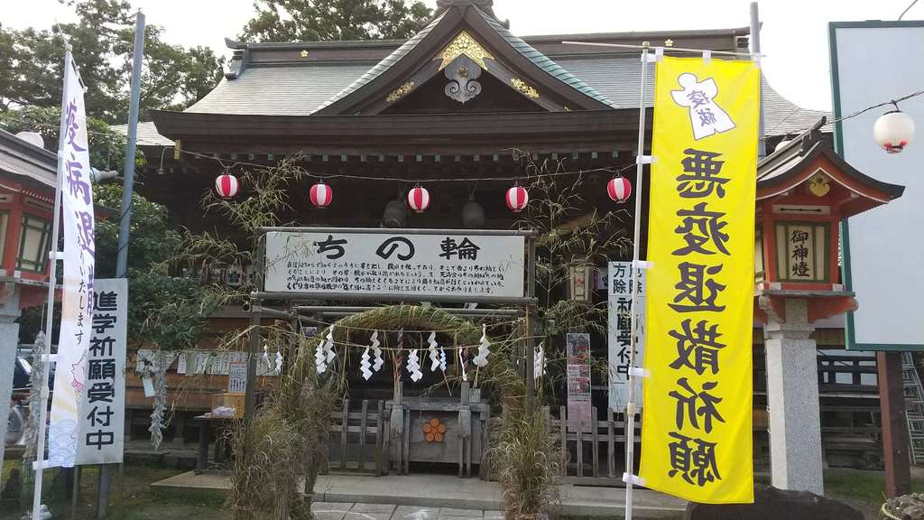 大生郷天満宮(茨城県)