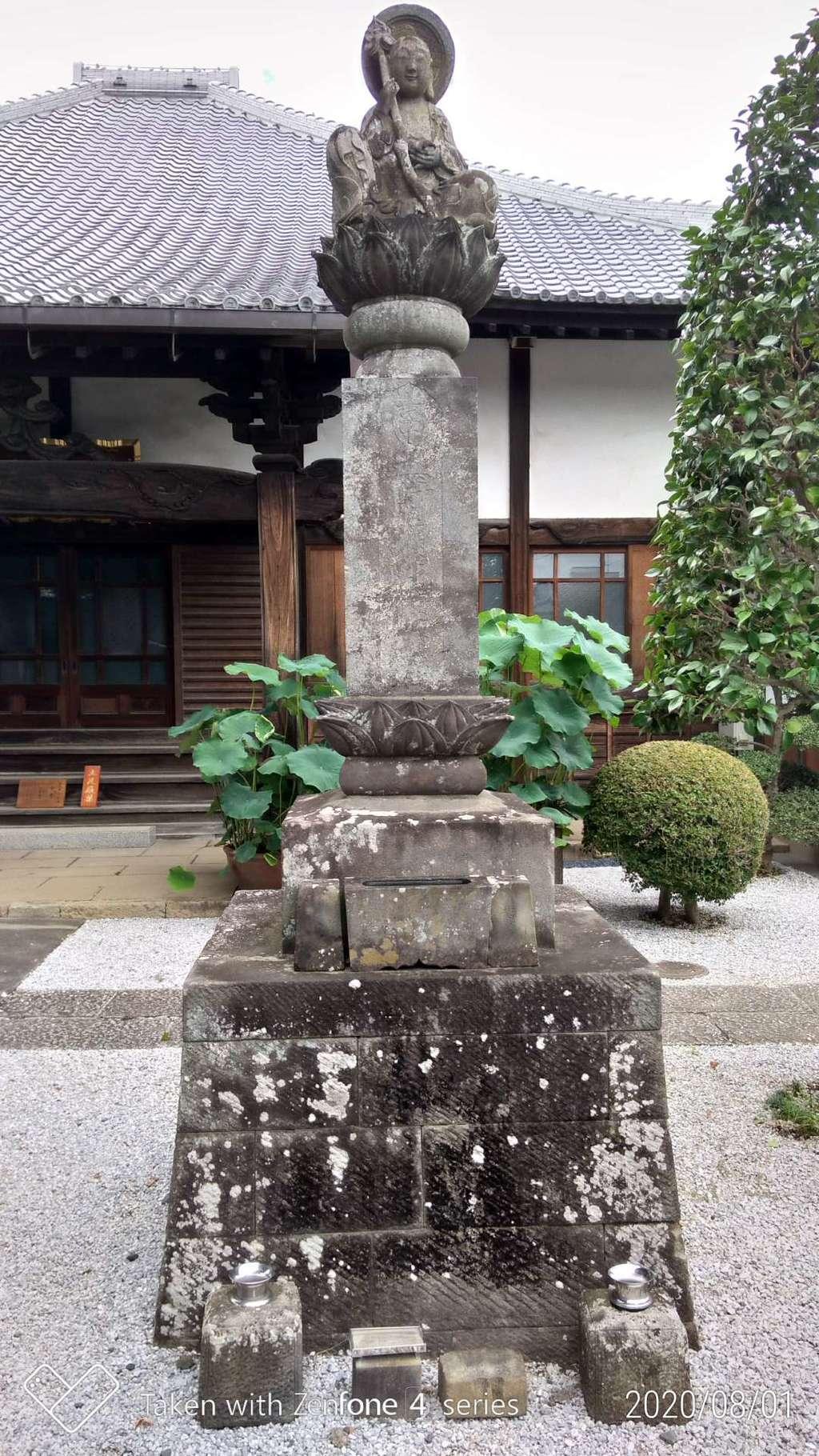大蓮寺の仏像