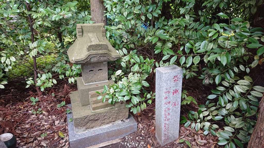 座間神社(神奈川県)