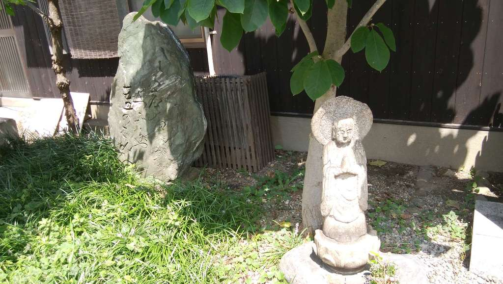 大福寺の地蔵