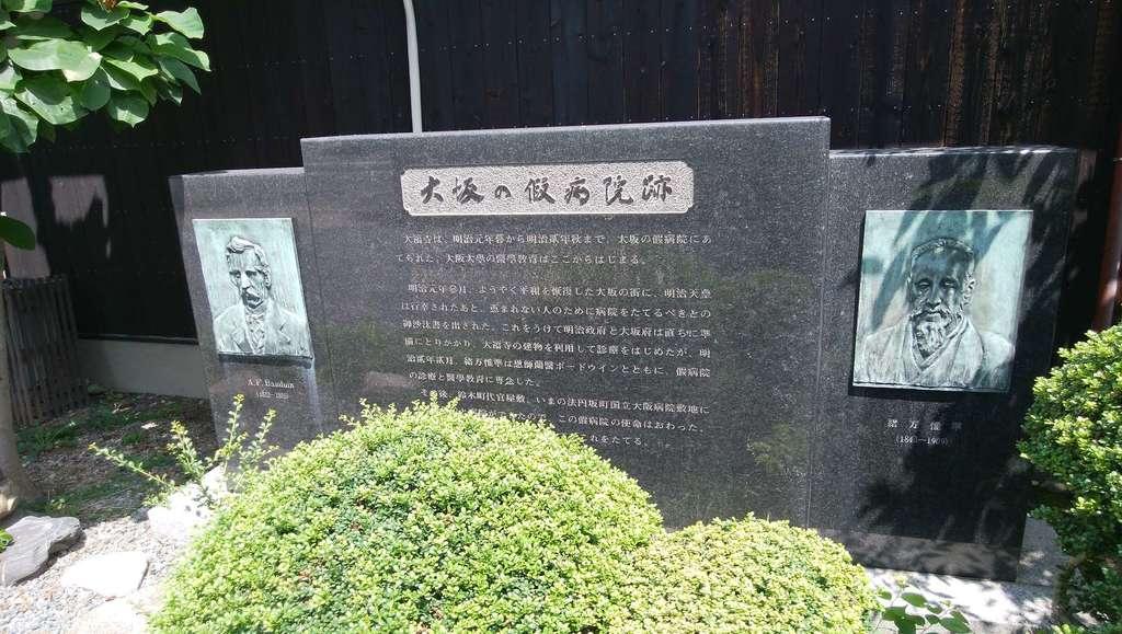 大福寺の歴史