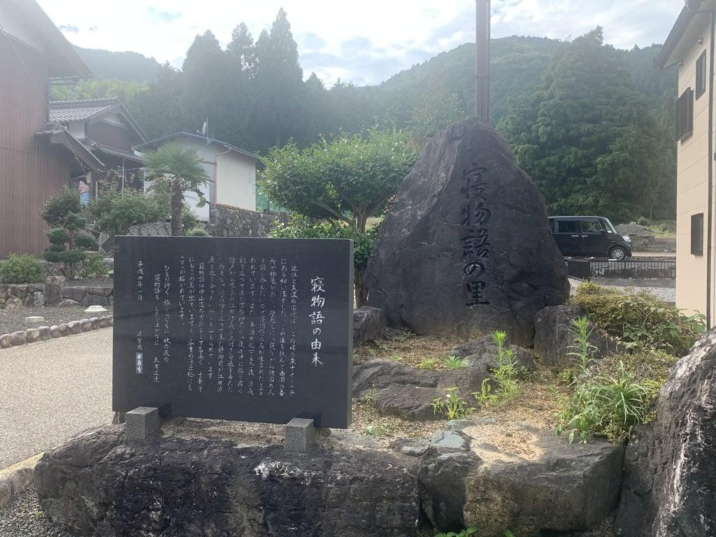 妙光寺跡の建物その他