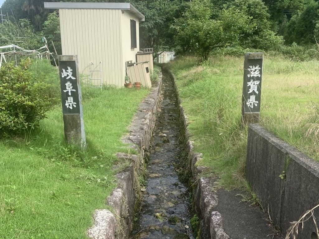 妙光寺跡の周辺