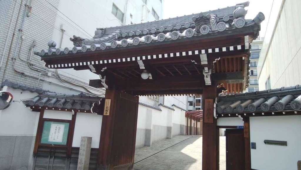 誓願寺の山門