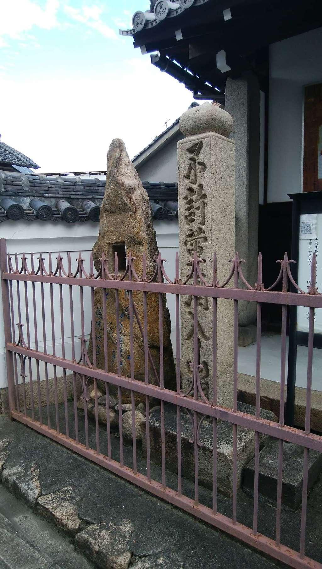 舎利尊勝寺の歴史