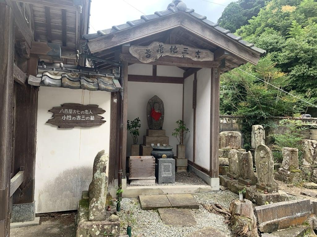 仏谷寺の地蔵