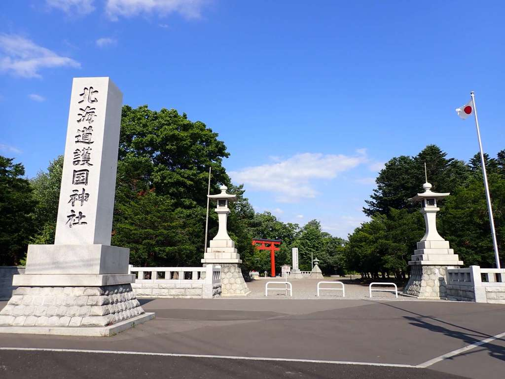 北海道護国神社の歴史