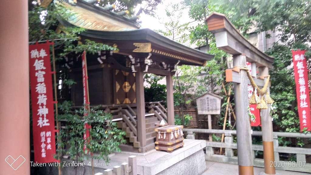 東京大神宮の末社