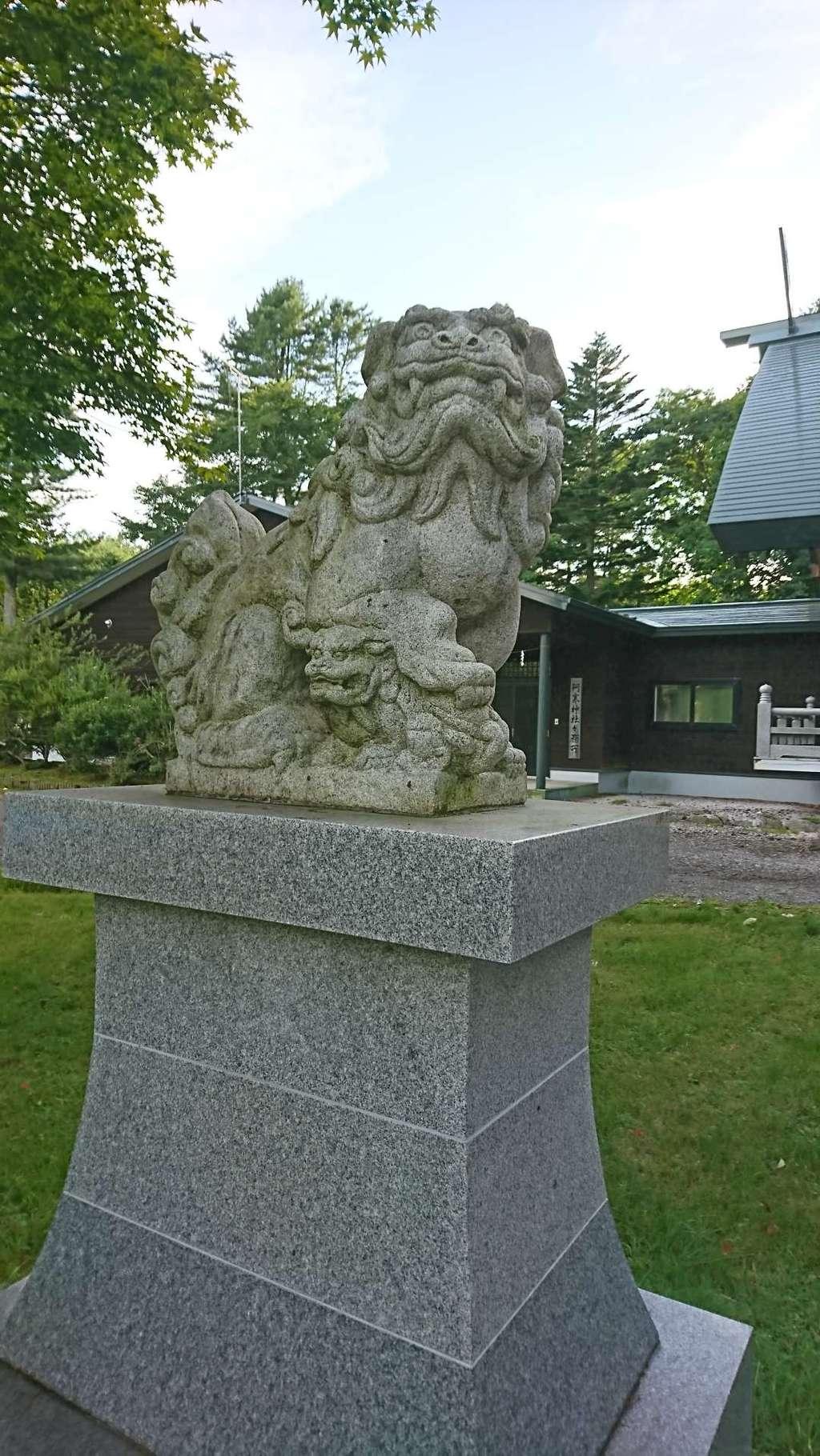 阿寒神社の狛犬