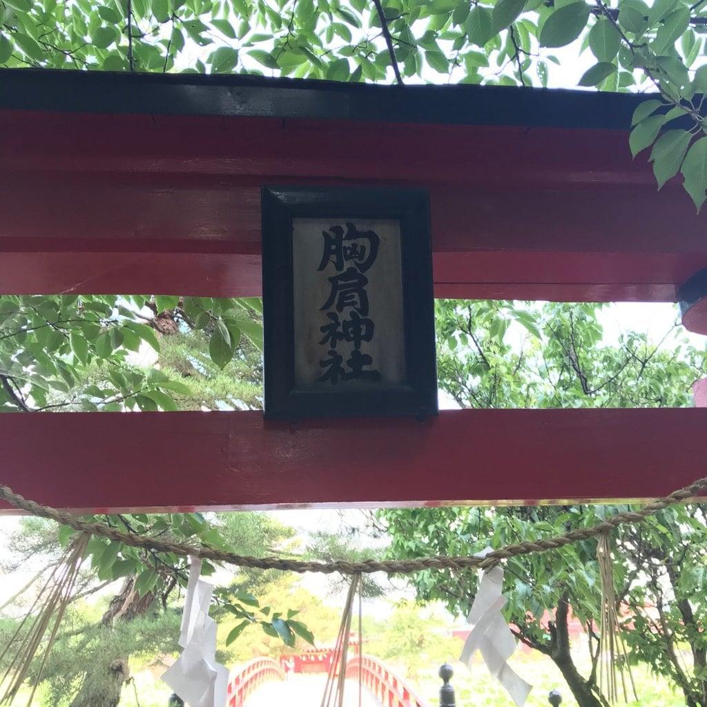 猿賀神社の鳥居
