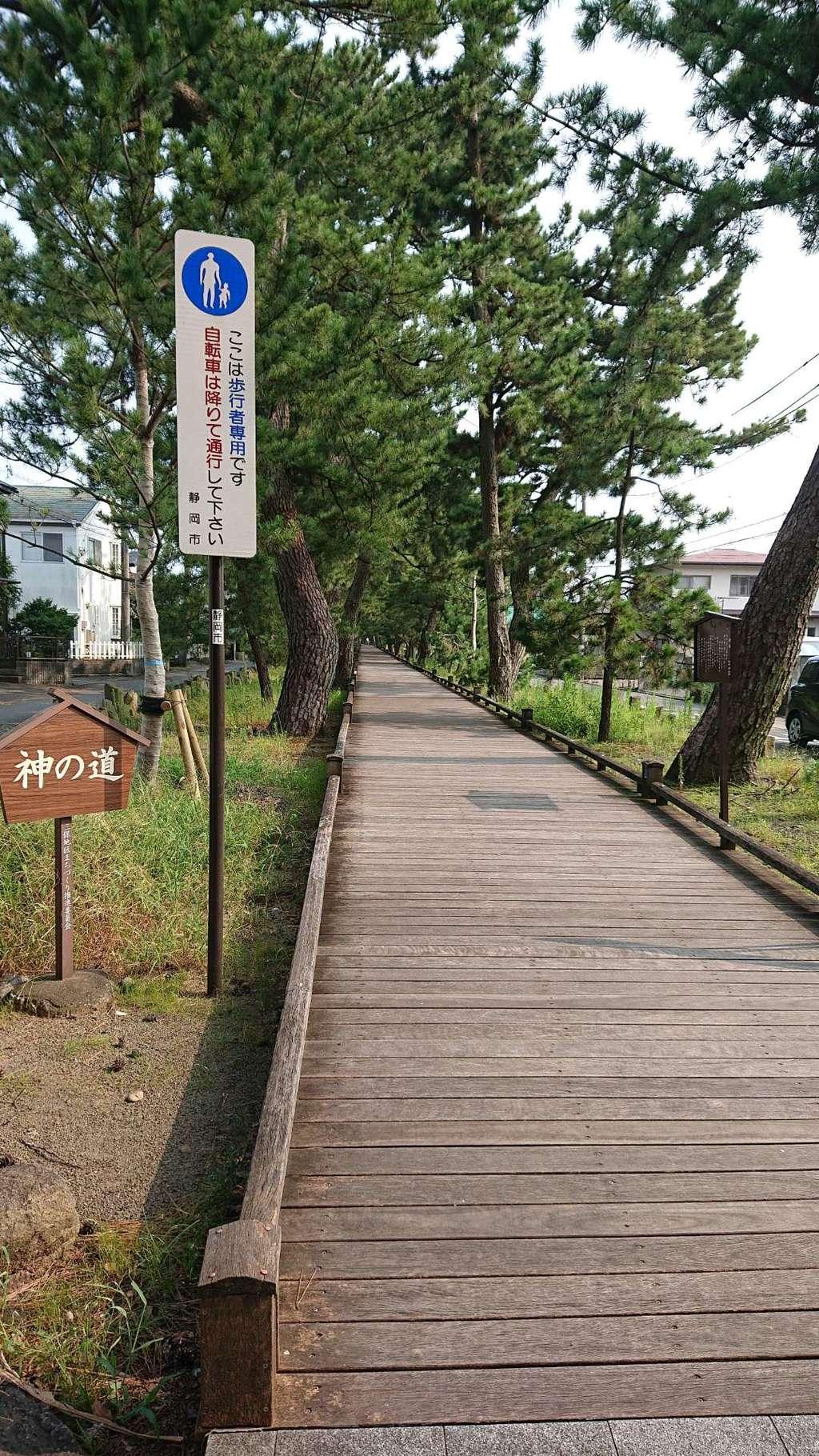 御穂神社の建物その他