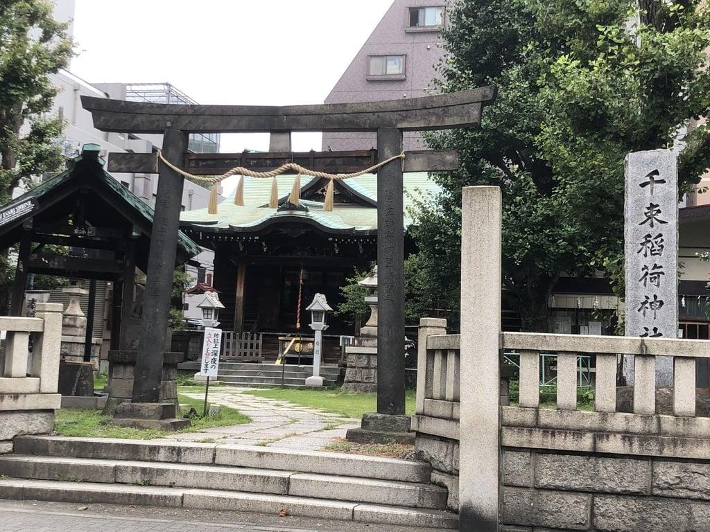 千束稲荷神社の鳥居