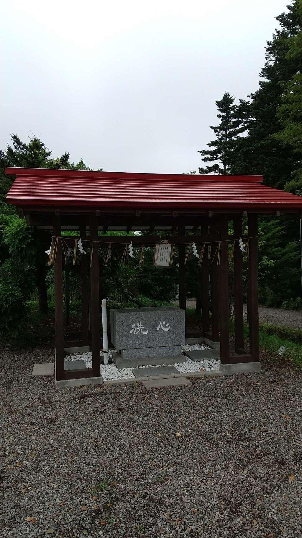 中標津神社の手水