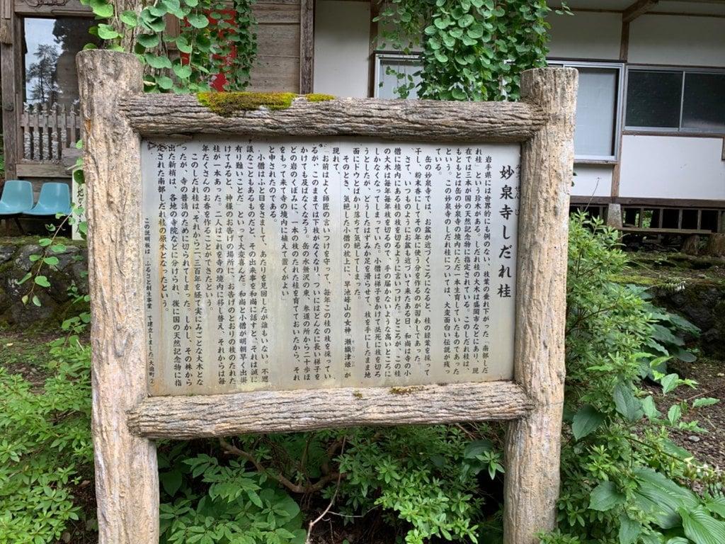 早池峯神社の歴史
