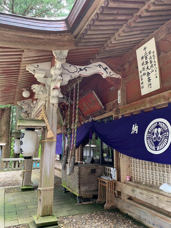 早池峯神社の本殿