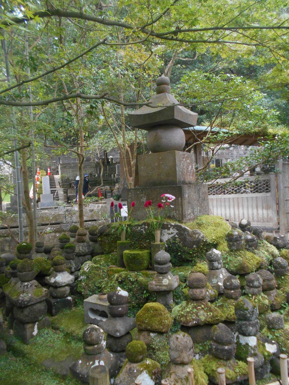 報国寺の塔