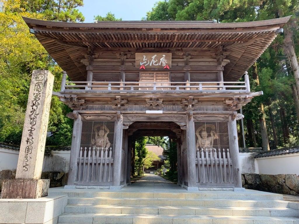 國分寺の山門