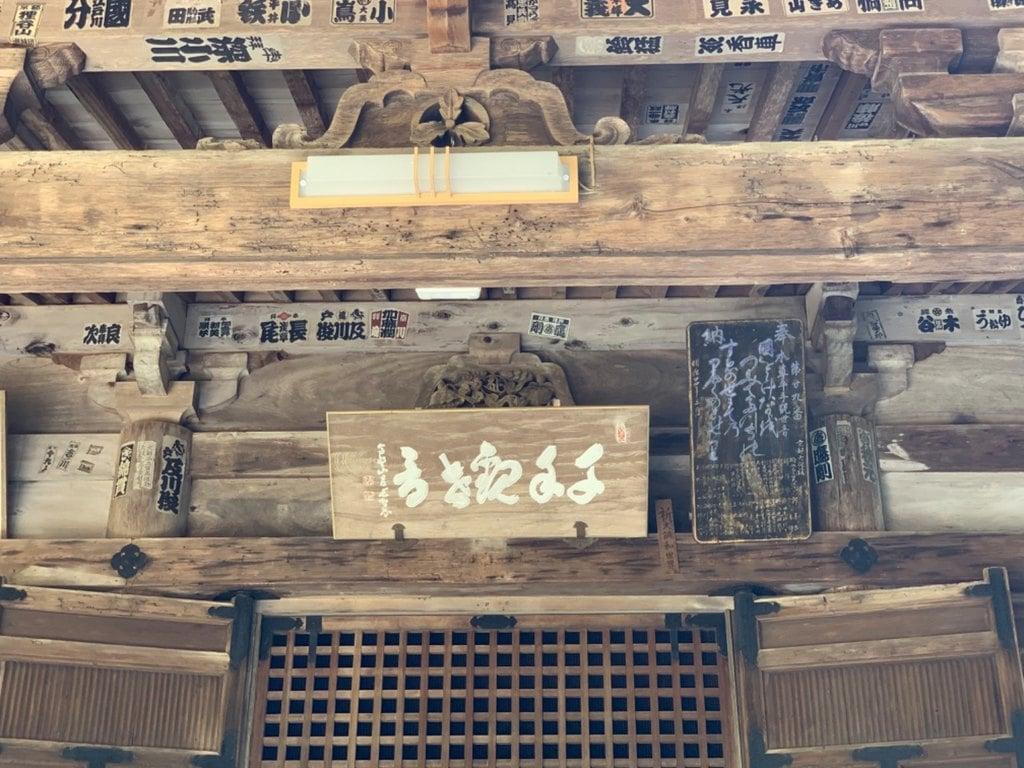 國分寺の建物その他