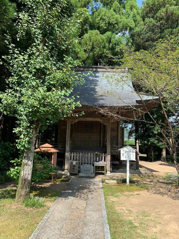 國分寺の本殿