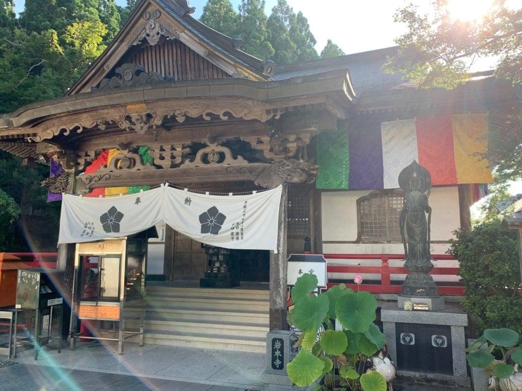 岩本寺の本殿