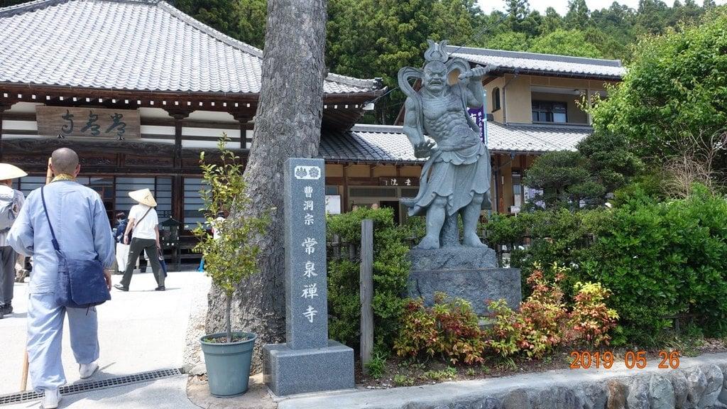 常泉寺の末社