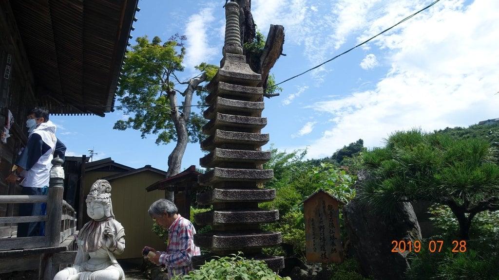 白道山神門寺の塔