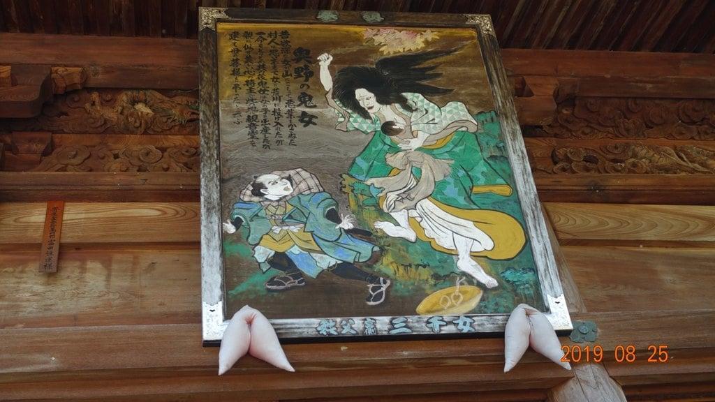 久昌寺の絵馬