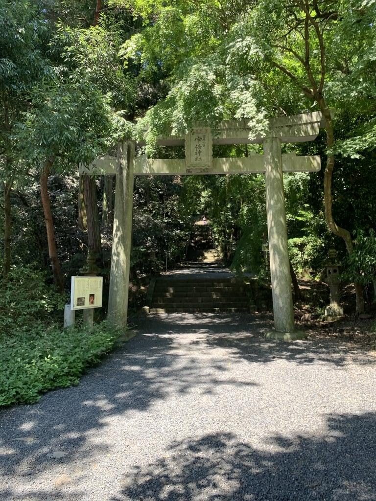 宇倍神社の鳥居
