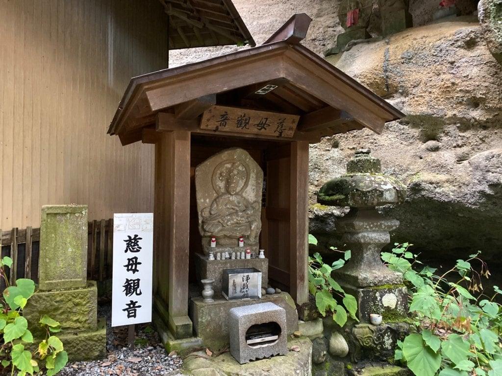 鷲窟山観音院の仏像