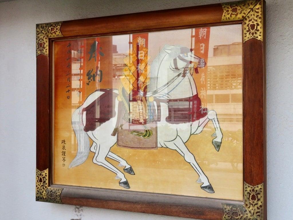 朝日稲荷神社の絵馬