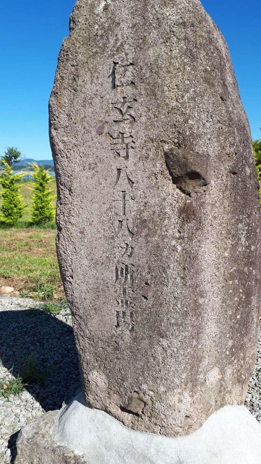 仁玄寺の歴史