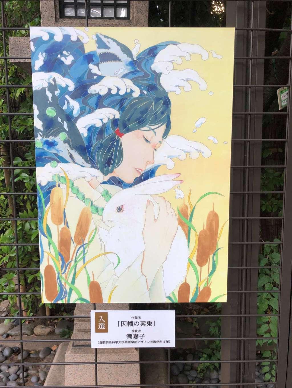 東京大神宮の芸術