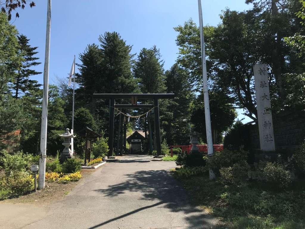 大正神社の鳥居