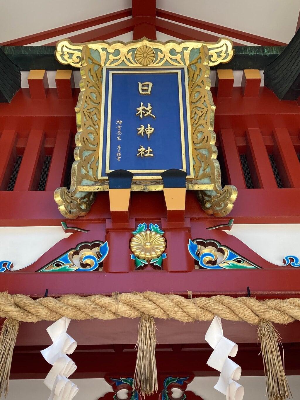 日枝神社の芸術