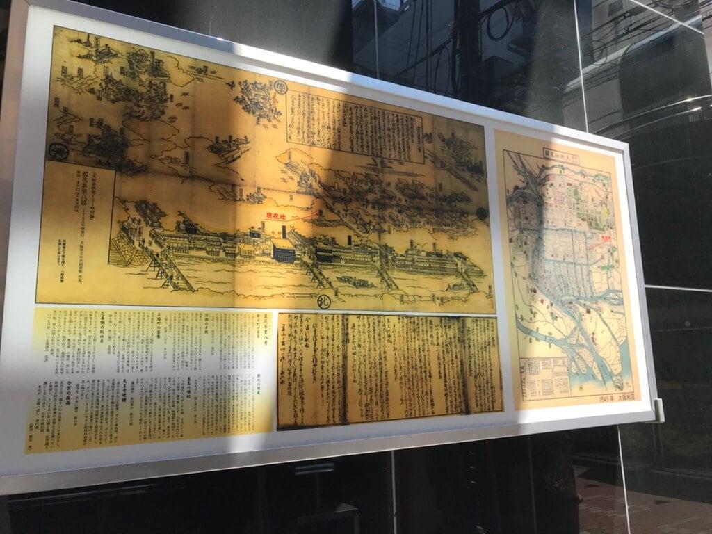 弘昌寺の歴史