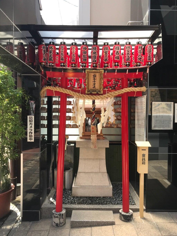 弘昌寺の建物その他