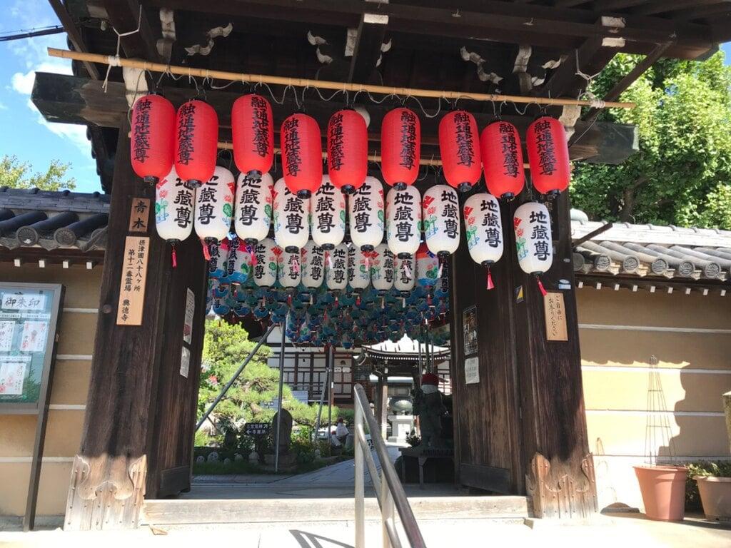 興徳寺の山門