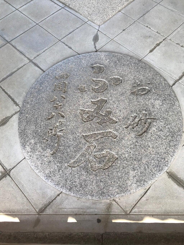 興徳寺の芸術
