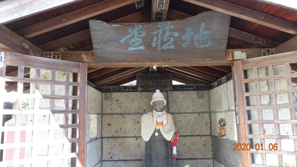 瑞聖寺の地蔵