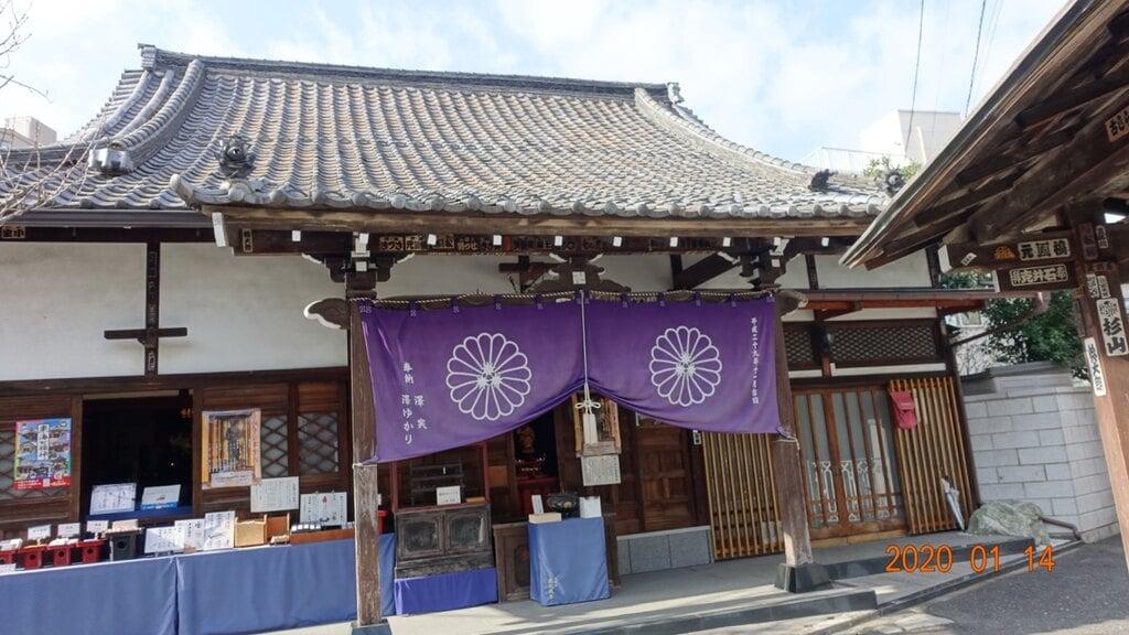 養願寺の本殿