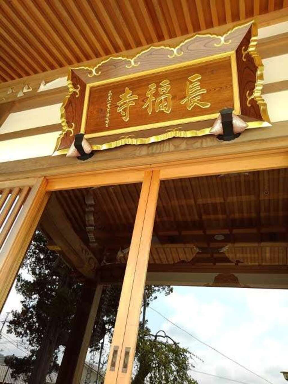 長福寺の本殿