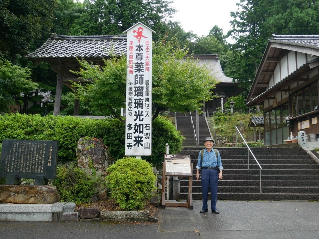 多田寺の建物その他