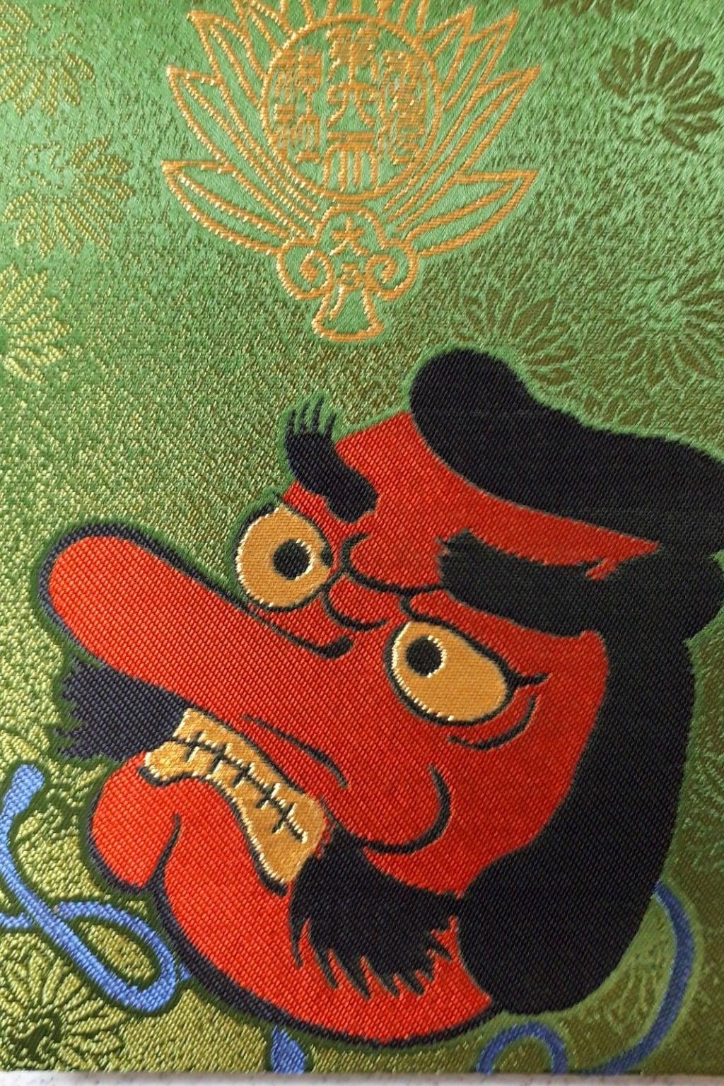 武蔵第六天神社の御朱印帳