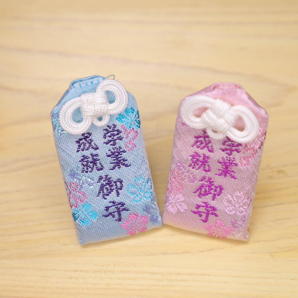 高司神社〜むすびの神の鎮まる社〜のお守り