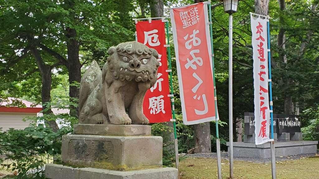 清里神社の狛犬