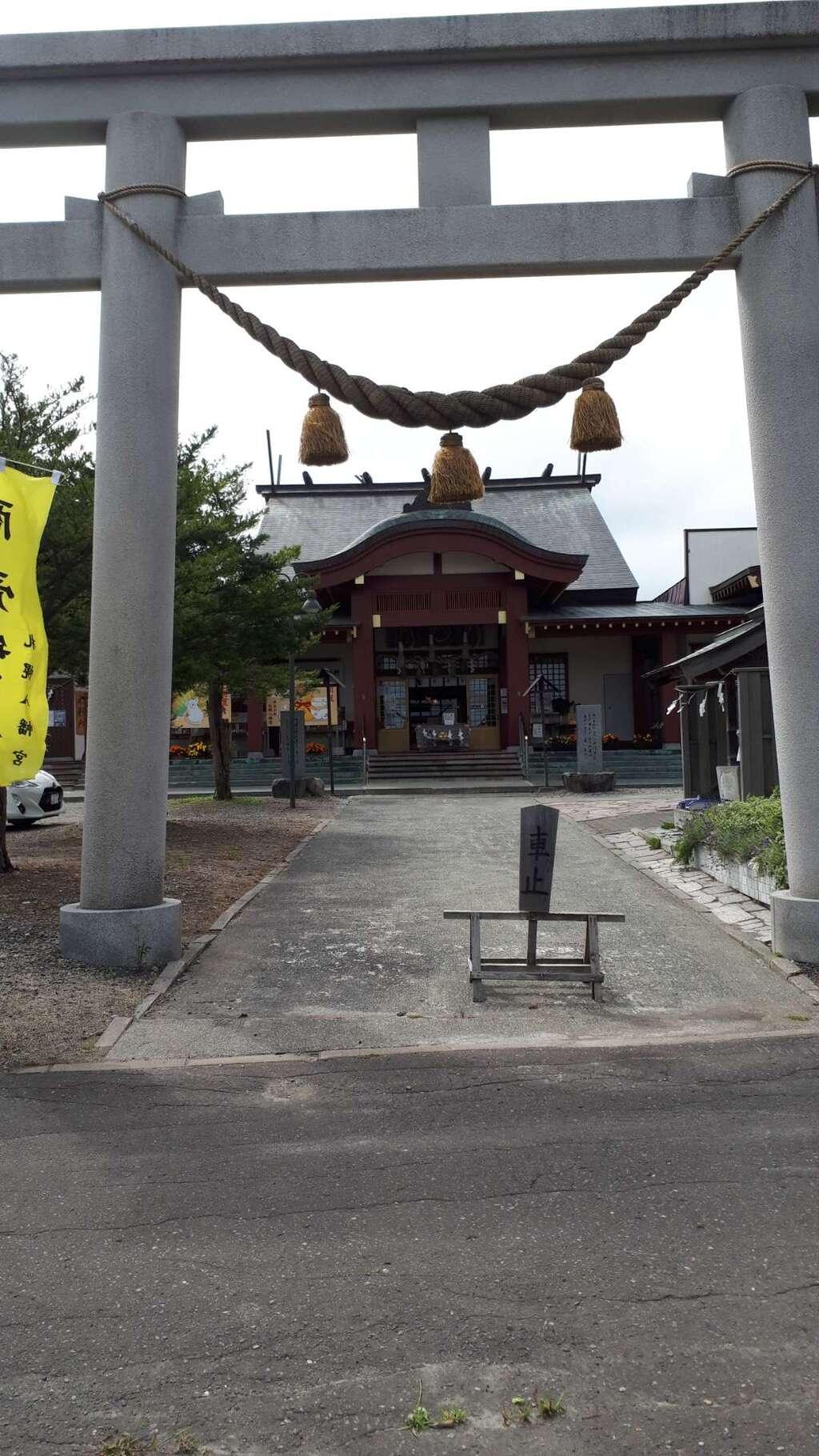 札幌八幡宮の鳥居